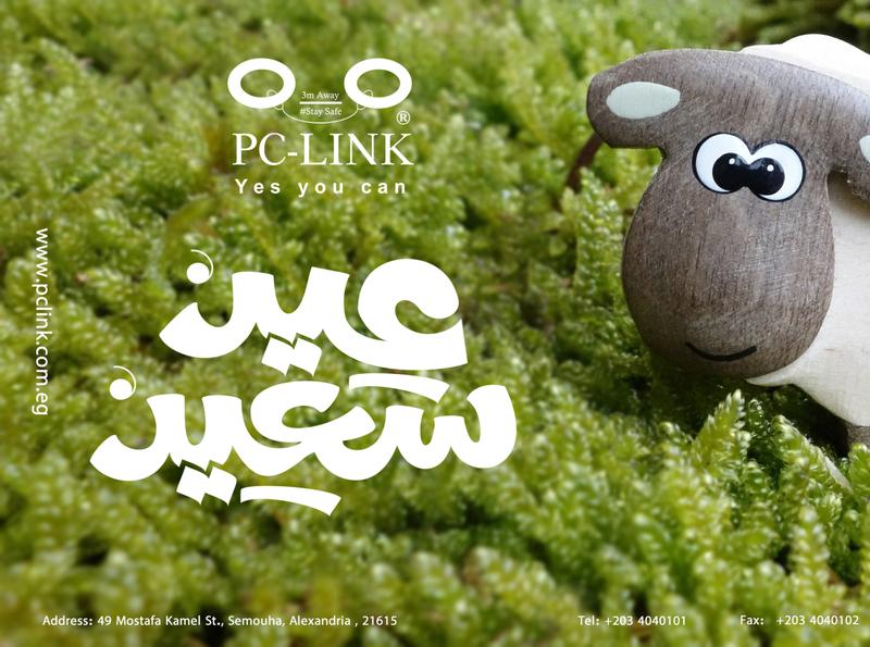 Happy Eid Adha happy holidays eid promo poster adobe illustrator photoshop advertising