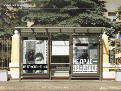 series of POSTERS TWO tipography poster moscow metro fashion