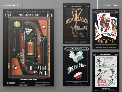 series of LITERARY POSTERS museum illustration tipography literary poster