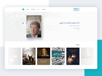 Tebaq - online store and book publishing house