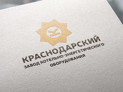 A new Cromatix branding work for Krasnodar plant of boiler illustration creative logo design cromatix creative image lab cromatix cromatixlab chisinau moldova branding