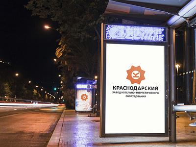 A new Cromatix branding work for Krasnodar plant logo design web design creative logo illustration design cromatix creative image lab cromatix cromatixlab chisinau moldova branding