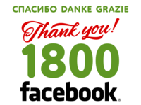 We are 1800 in Cromatix community on Facebook!