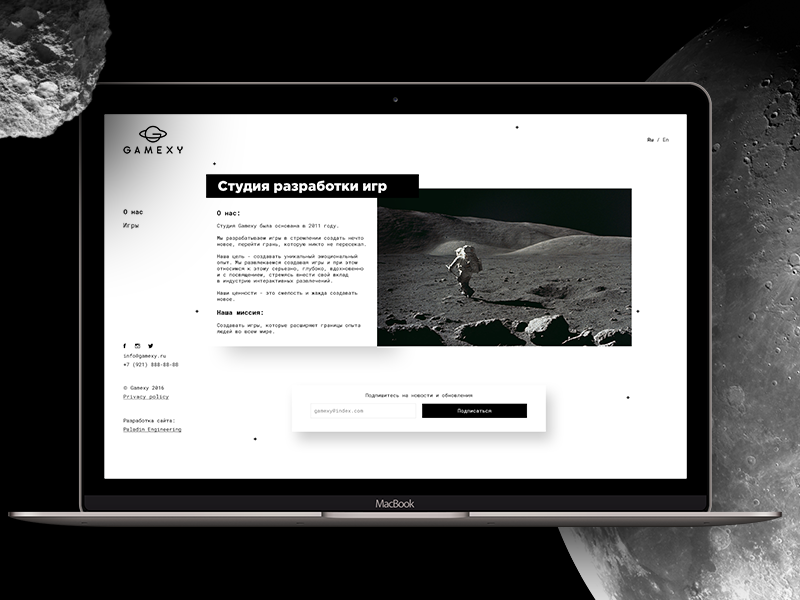 Gamexy galaxy logo planet ux ui material flat minimal landing space game site
