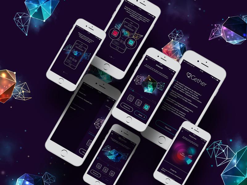 2Gether  logo app identity ui ios relationship iphone heart love illustrations thin interface