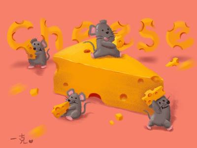 老鼠心中的美食