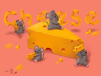 老鼠心中的美食 illustration
