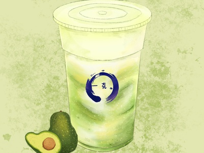 Milktea-Avocado logo illustration