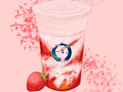 Milktea- Strawberry ui illustration