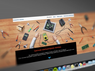 laptop repair hands box cardbox screw screwdriver illustration