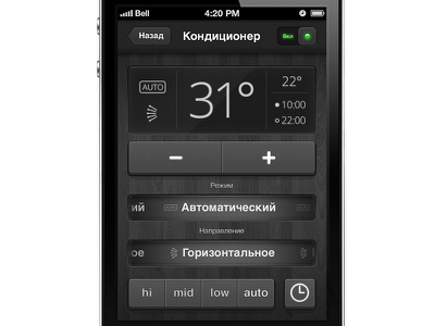 Smart Home – air conditioner screen iphone app air conditioner
