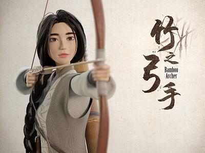 Bamboo Archer bamboo green oriental bow girl warrior archery archer render character 3d