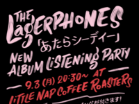 The Lagerphones