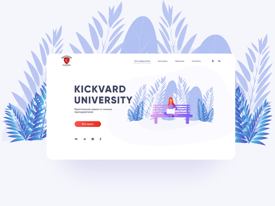 Kickvard university university education design website ux ui uiux webdesign