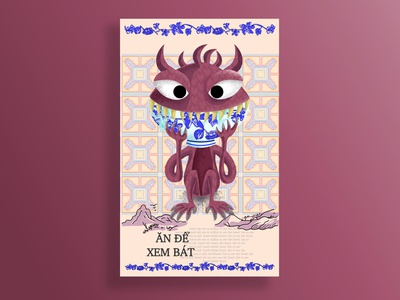 'eat to see the bowl' poster design