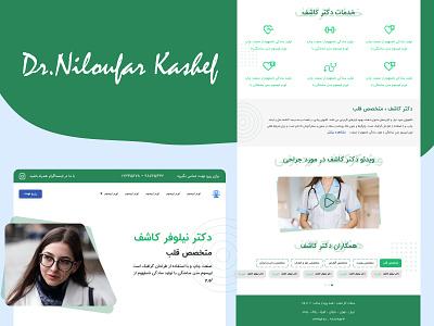 Dr HomePage homepage minimal personal branding website doctor figma branding ux web ui design creative