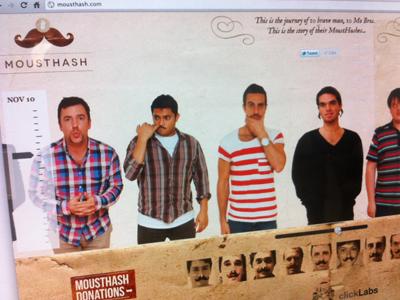 Mousthash.com screen grab