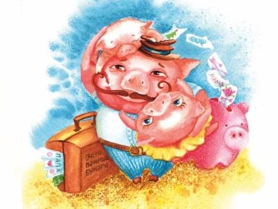 папа свин и свинодети иллюстратор иллюстрация стихидетям акварельнаяиллюстрация акварель детскаяиллюстрация