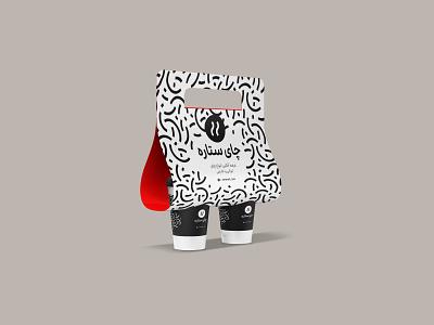 Setareh Tea mockup box pack branding brand iran graphic design logo