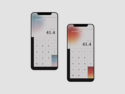 Daily UI #004 - Calculator retro calc dailyui004 dailyui