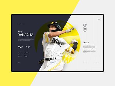 Daily UI #006 - User Profile userprofile baseball sports 006 dailyui006 dailyui