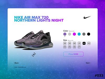DailyUI #033 - Customize Product clean website branding illustration graphic design ux app ui design art