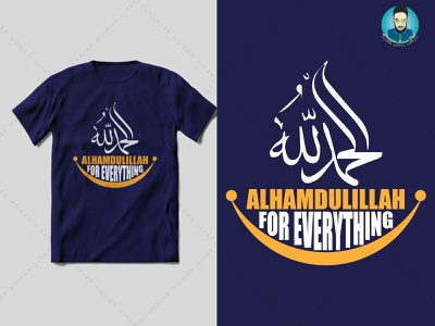 Alhamdulillah for everything islamic t shirt design alhamdulillah t shirt design alhamdulillah for everything alhamdulillah muslim islamic t shirt design design t shirt islamic