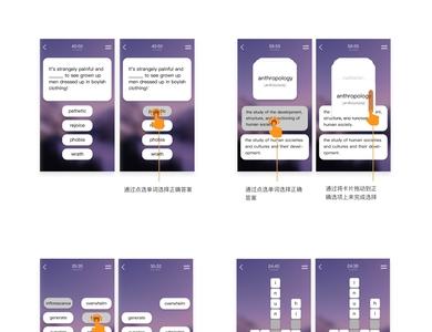 language app ui design language app ui app