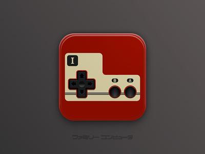 Daily UI 005 App Icon ui icon app daily ui dailyui