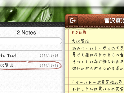 Menubar Note ui desktop application note