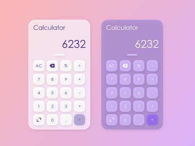 Daily UI #004 • Calculator glass morphism xd adobe xd daily ui dailyui design calculator ui