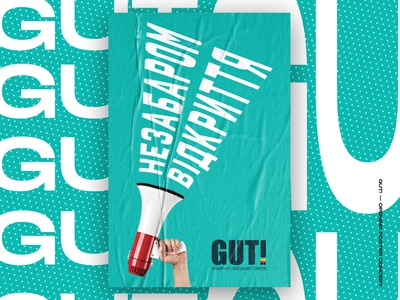 Gut! — Opening Poster