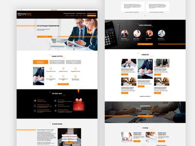 Главная страница БалансПлюс web website design