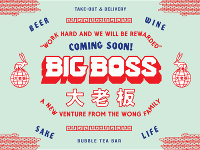 BIG BOSS chinese asian chinese food rabbit atlanta restaurant food logo typography branding type