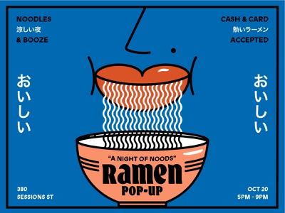 Night of Noods pop-up lips noodles bowl food restaurant branding typography ramen