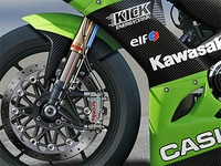 Kawasaki Detail 1