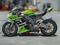 Kawasaki Racer