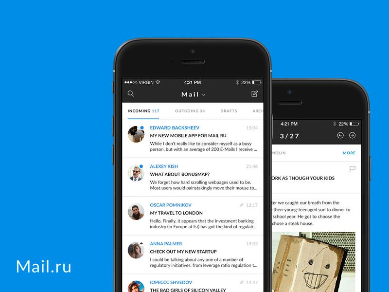 Mail Ru App mail ios app ui