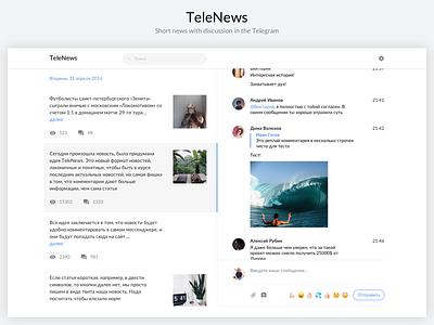 TeleNews news telegram