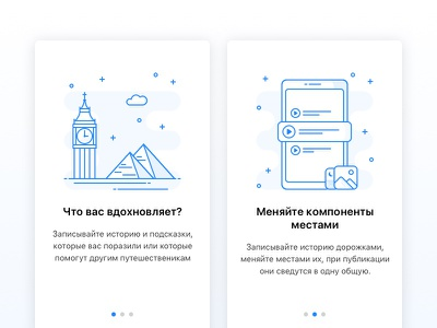 Content Creation introducing application guide tour onboarding icon travel illustration