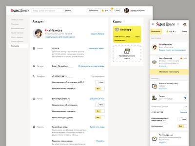 Yandex Money card credit money mobile web yandex