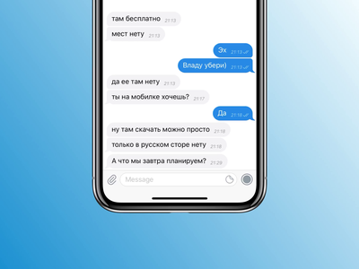 Telegram new media message live chat live pinterest story attachment video audio messenger chat message principle ux ios telegram