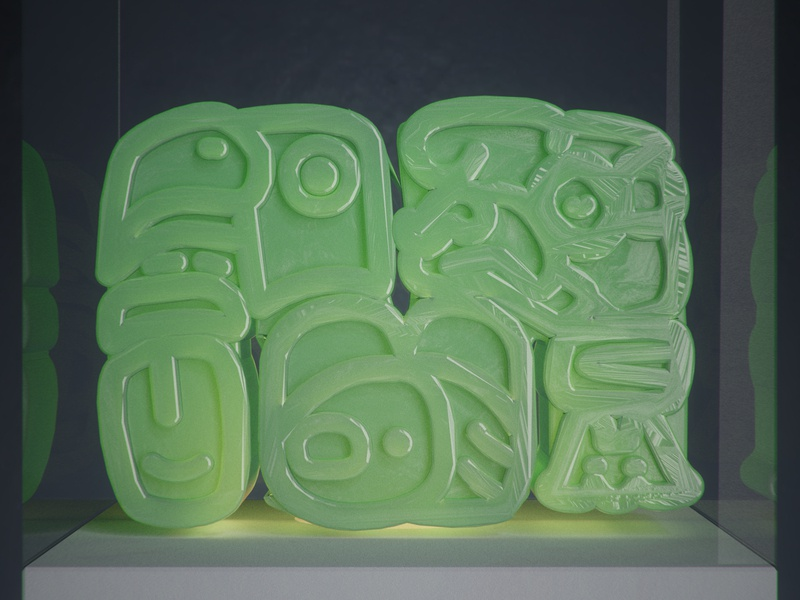 36 '19: M luxcore jade mayan typography b3d 3d 36days-m 36daysoftype
