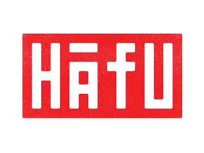 Hafu Stamped stamp chop symbol branding logo
