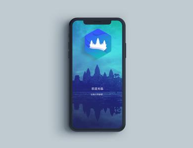 News App Splashscreen