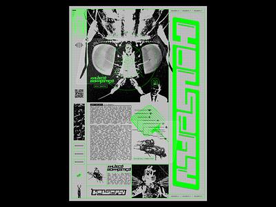 HOUSEFLY custom typeface shortdads maximalism chrome retrowave illustration chrome type typography futurewave acid design