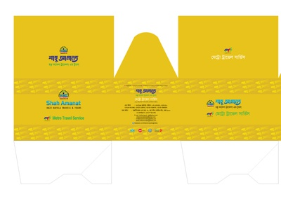 Box Design design branding