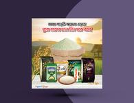 Rice Add for Facebook typography design illustration branding
