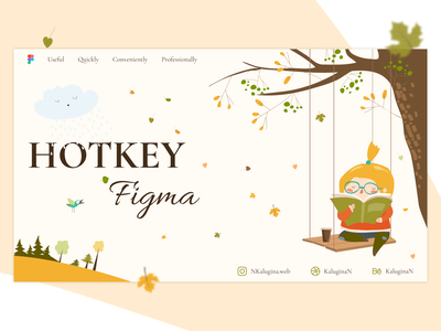 Figma Hotkey | First screen instagram autumn useful hotkey illustration webdesign first screen design typography ux ui colorful designer web