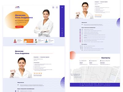 Dental clinic   Website health teeth photoshop figma doctor clinic vector website webdesign design typography ux ui colorful designer web